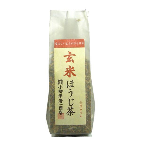 画像1: 玄米ほうじ茶 200g (1)