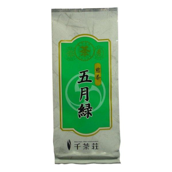 画像1: 煎茶 五月緑 150g (1)
