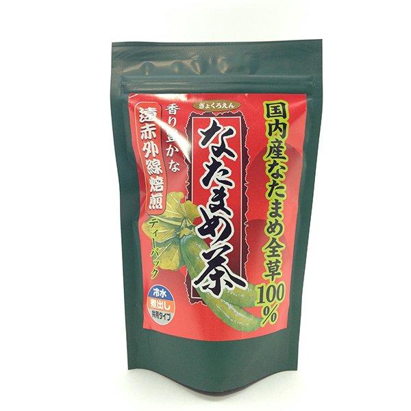 画像1: 国産 なたまめ茶 60g (1)