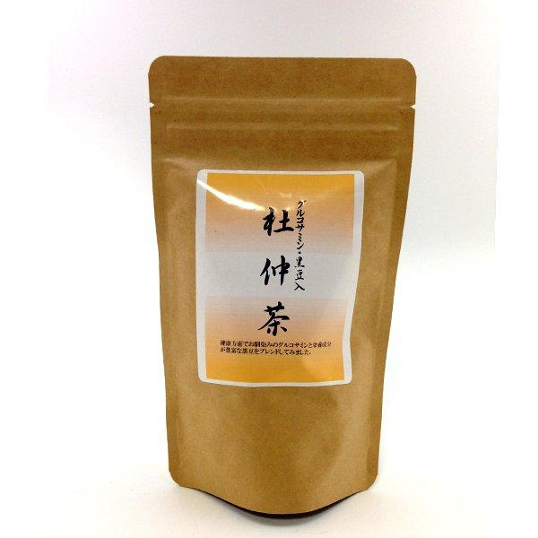 画像1: グルコサミン・黒豆入り 杜仲茶 40g (1)