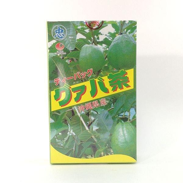 画像1: 沖縄県産グァバ茶160g (1)