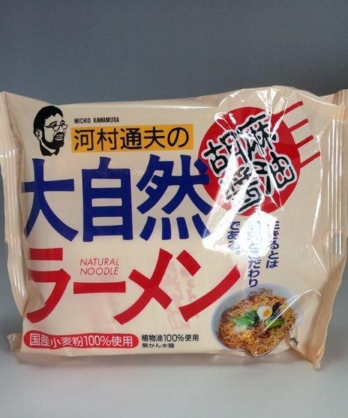 画像1: 河村通夫の大自然ラーメン 胡麻醤油87g (1)