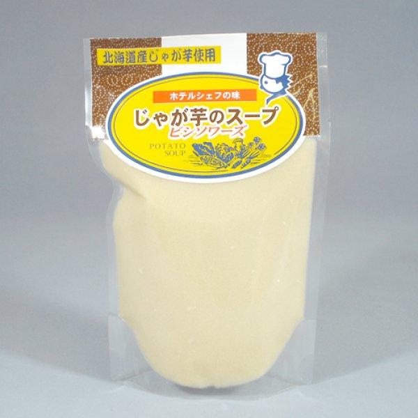 画像1: じゃが芋のスープ ビシソワーズ 180g (1)