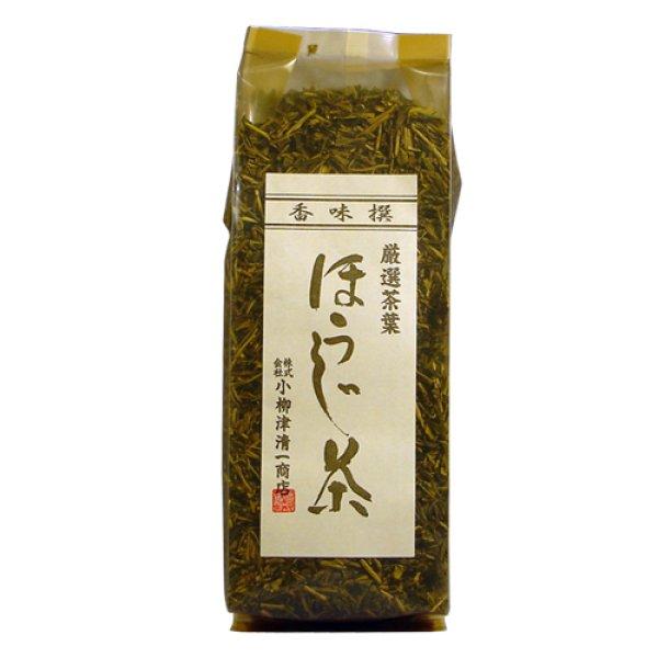 画像1: 厳選茶葉 ほうじ茶 150g (1)